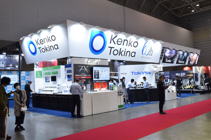 Kenko Tokina main booth overview.