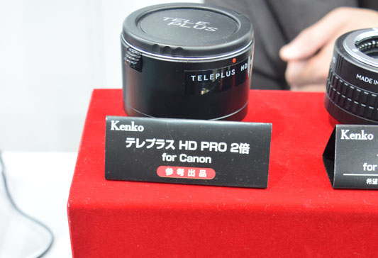 .. along with the prototype of Kenko TELEPLUS HD pro 1.4x..