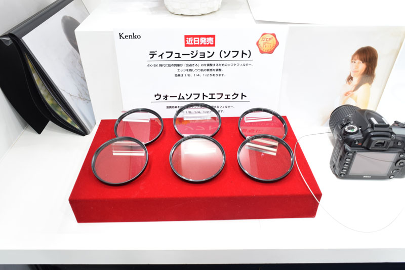 Kenko Diffusion (SOFT) and Warm SOFT Effect series filters.