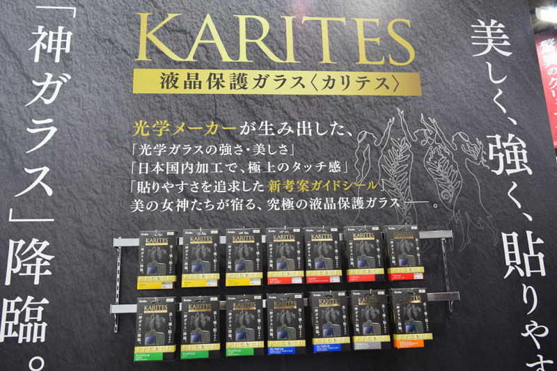 Before moving to the right wing of the booth, another new item catches the eyes in the form of something really convenient for camera owners: a camera monitor protector glass branded KARITES.