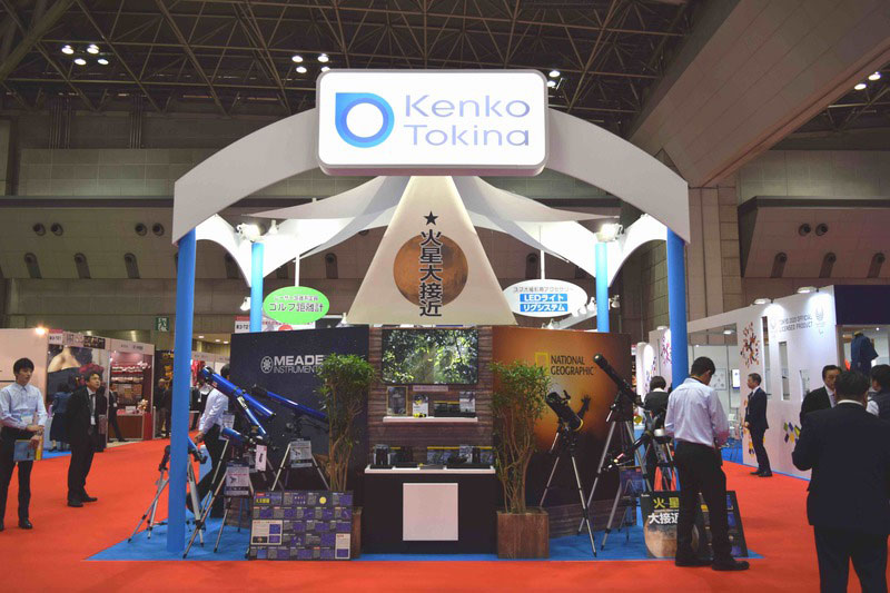 Kenko Tokina booth entrance – East Hall #5