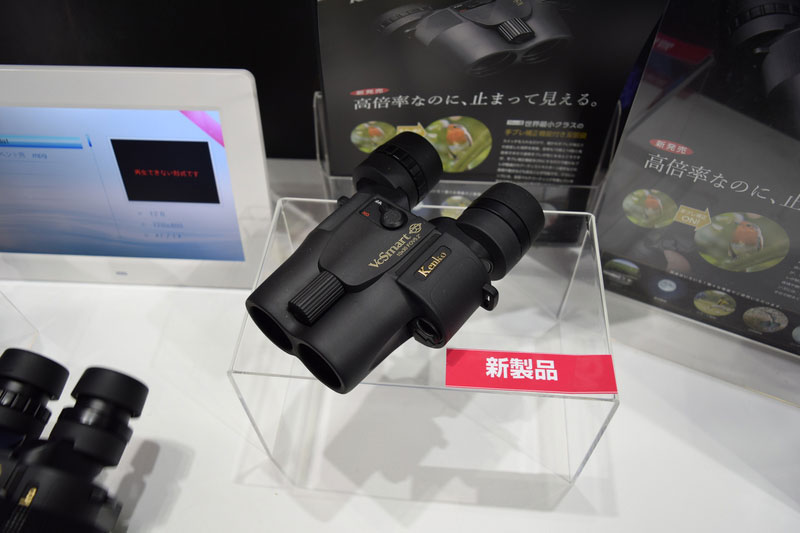 Speaking of news, a central section of the booth was dedicated to Kenko VcSmart binoculars, the smallest pair of binoculars with Vibration Control technology.