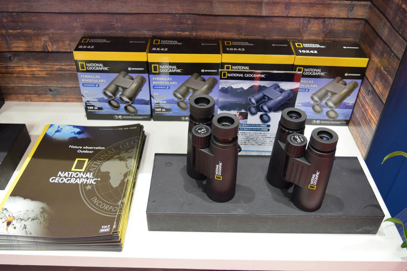 .. and a series of binoculars for nature lovers featuring NATIONAL GEOGRAPHIC.