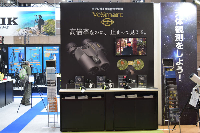 Amazing news was also showcased at the binoculars corner, with the new Kenko VcSmart binoculars with Vibration Control technology.