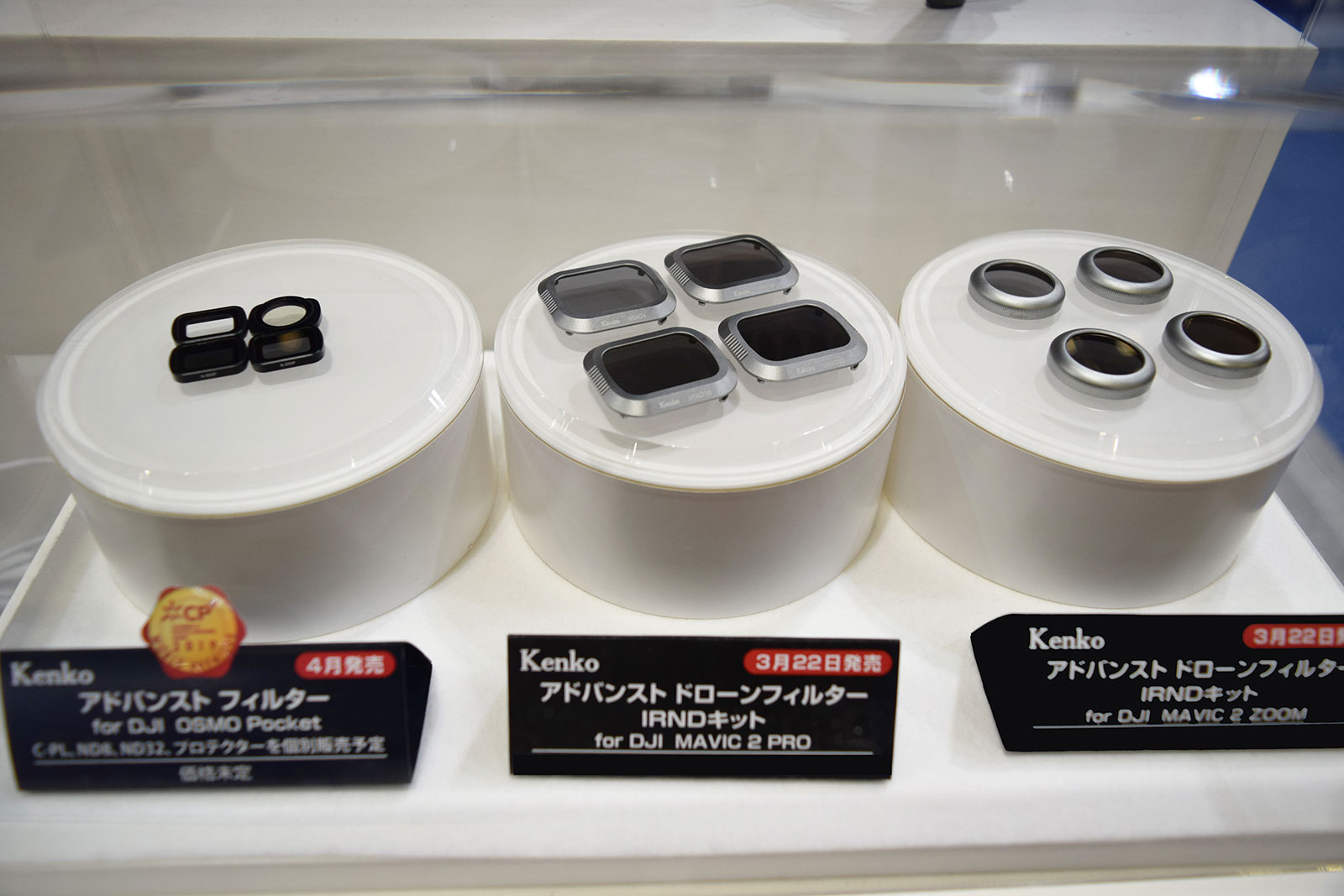 Speaking of new products, Kenko filters corners displayed plenty of it, like the three new Kenko Advanced Drone IRND Filter Kits compatible with DJI OSMO Pocket, DJI Mavic 2 PRO and Zoom drone series.