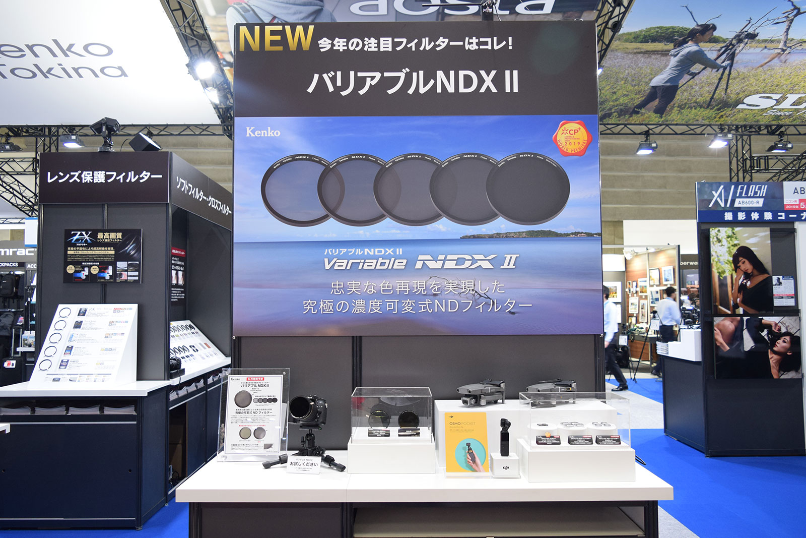 And speaking of ND filters, Kenko Filters corner presented the 2.0 version of its famous Variable NDX filter.