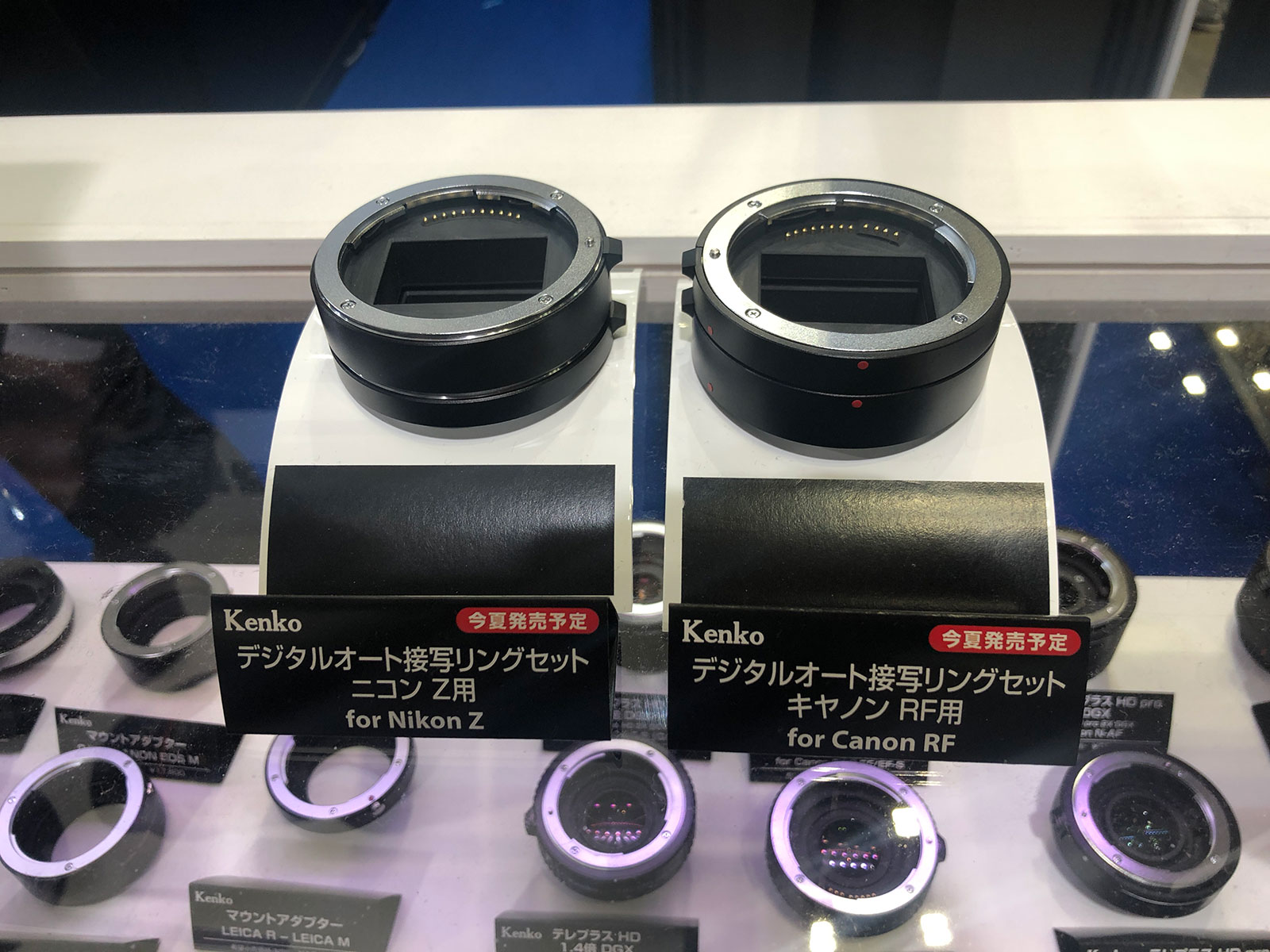 A new and coming soon product showcased in this corner is Kenko Digital Auto Extension Tube Set for the latest Nikon Z mount and Canon RF mount.