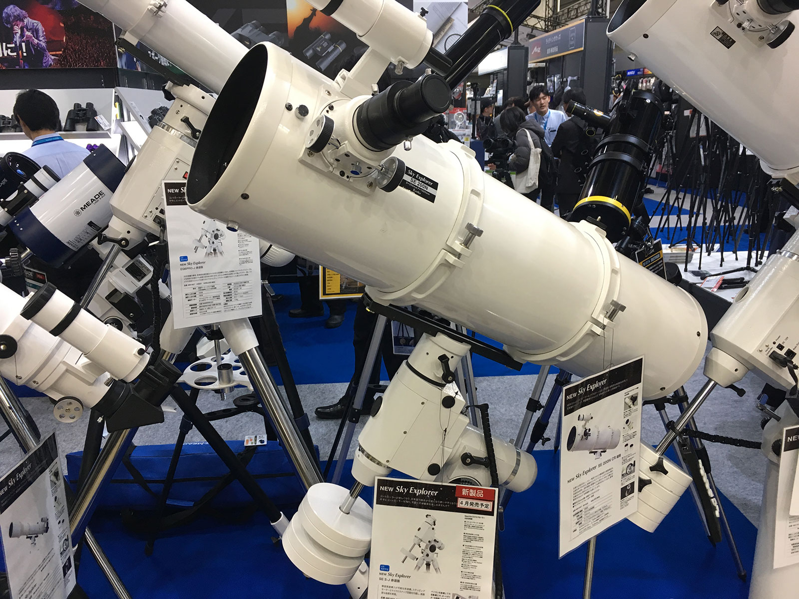 Kenko New Sky Explorer series is our ultimate recommended choice for those who are already into astronomy and need a high quality, reliable telescope.