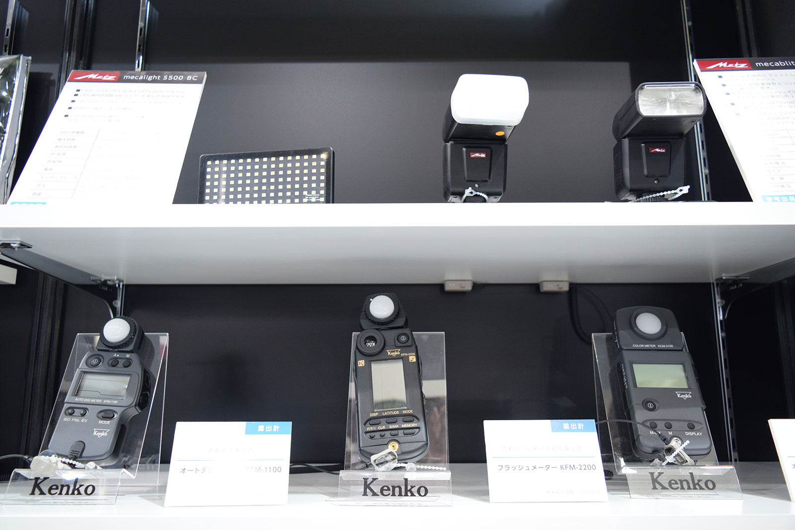 We know exposure, light and color temperature are among the most important factors to consider in photography. In this corner, we therefore displayed our selection of Kenko Color and Flash Meters.