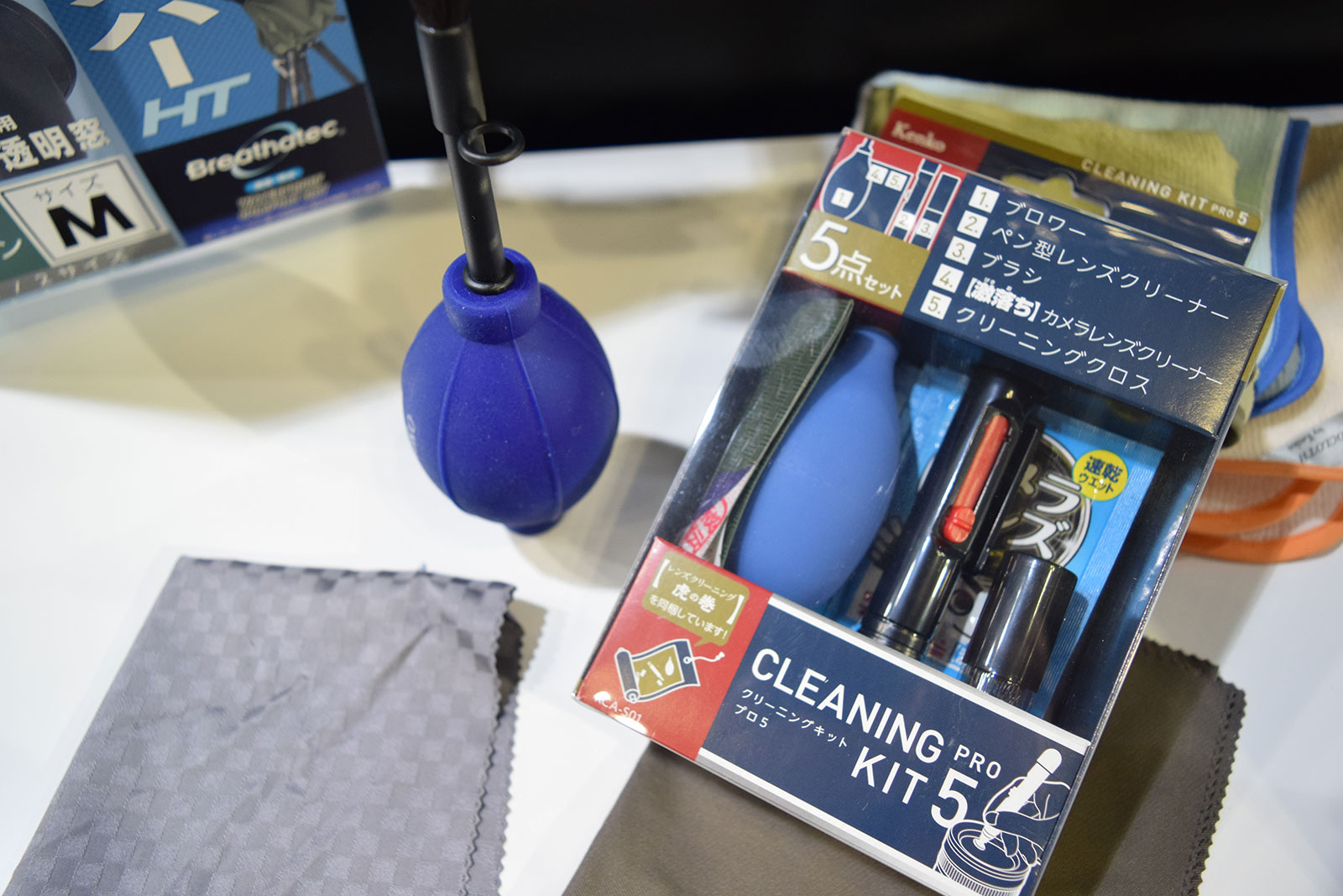 Kenko Cleaning Kit PRO 5