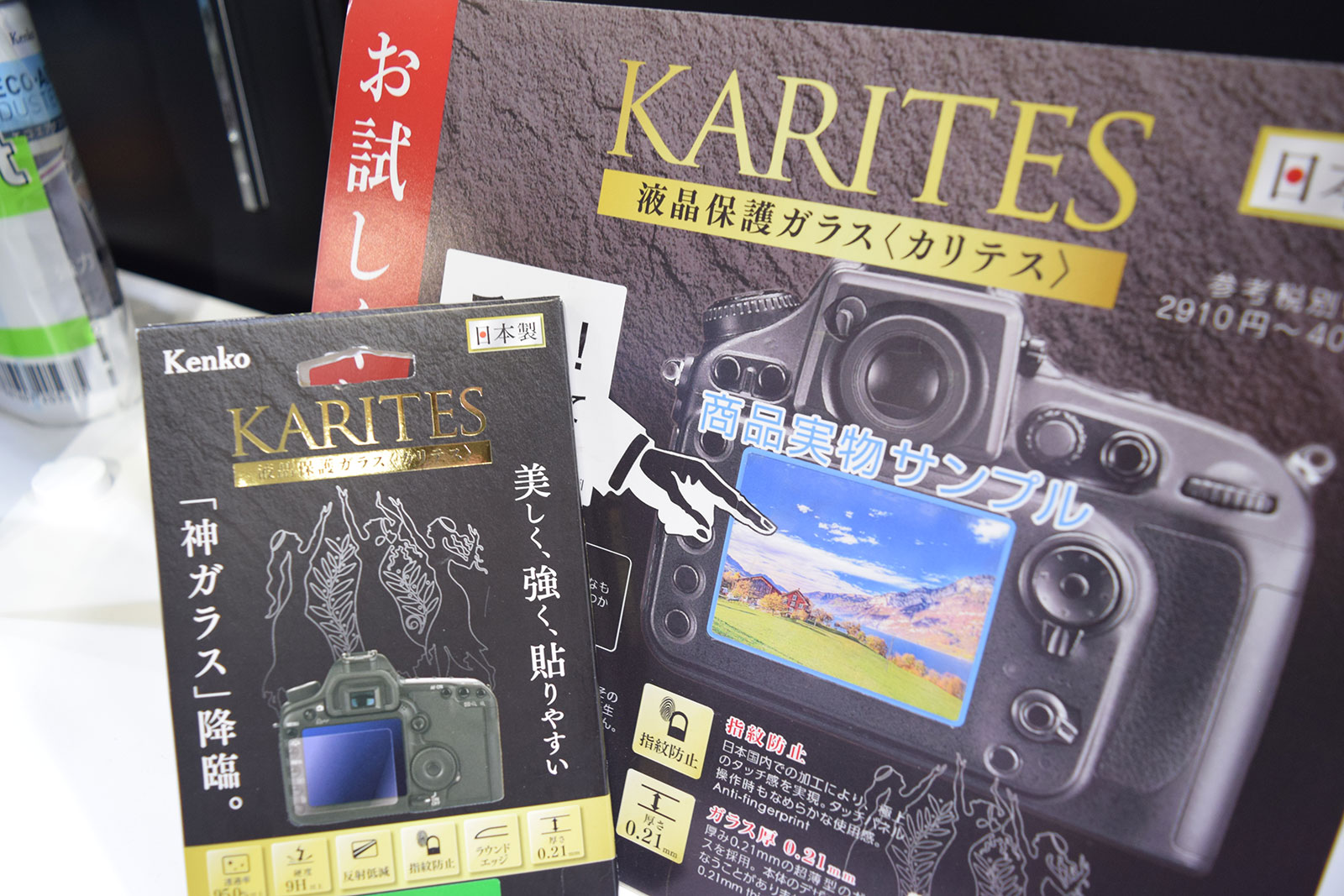 Karites – Premium Camera Monitor Glass Protector